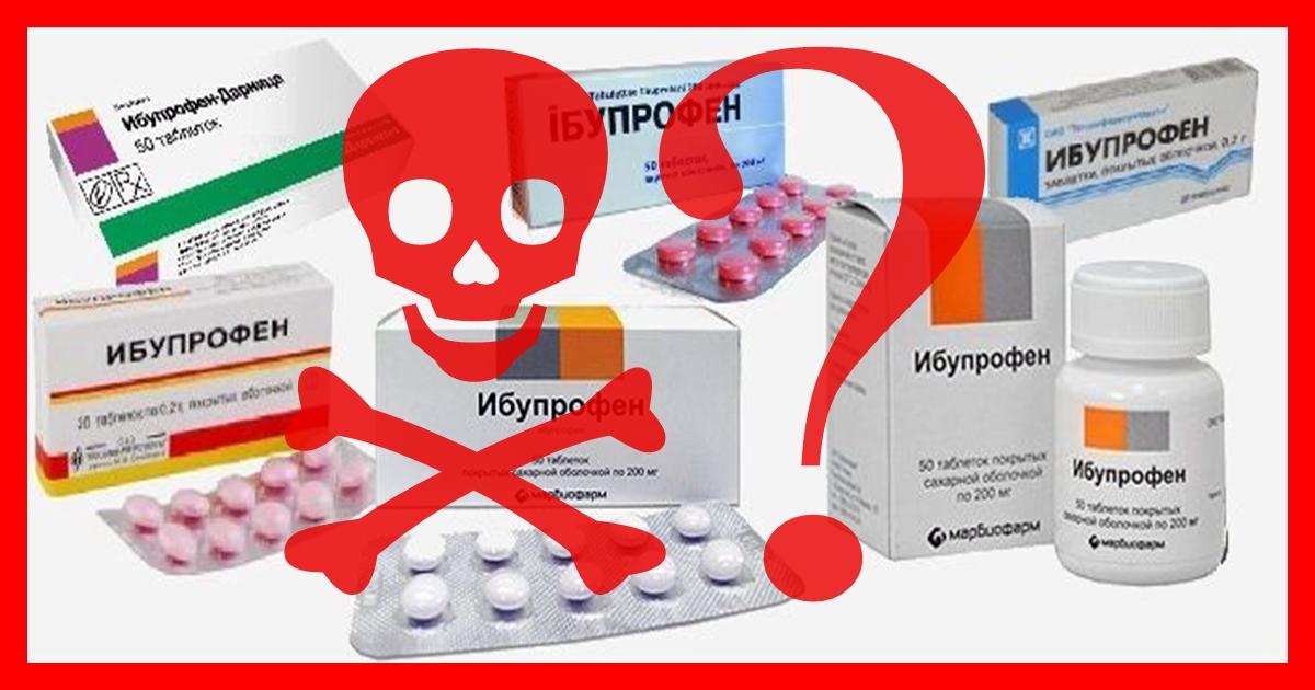 Почему нельзя принимать ибупрофен после 40 лет?